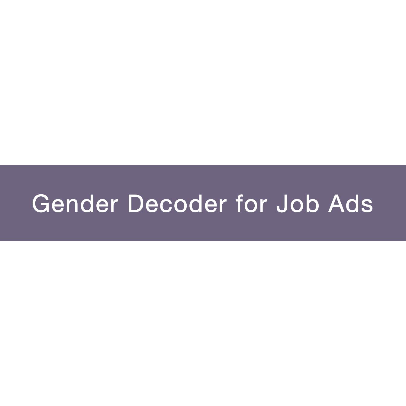 Gender Decoder logo