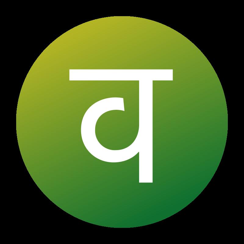 Valmiki logo
