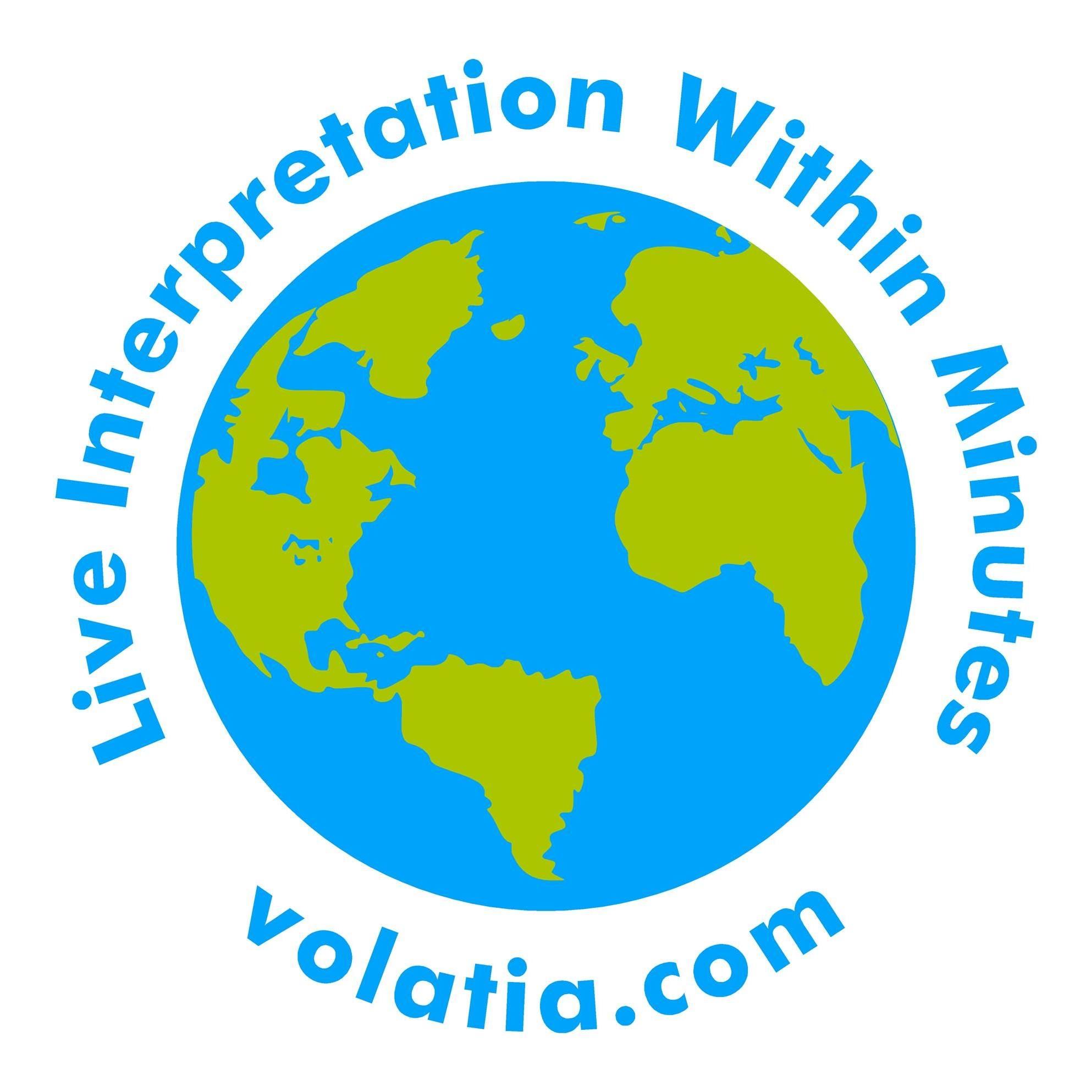 Volatia Language Network logo